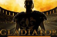 Играть в аппараты Gladiator